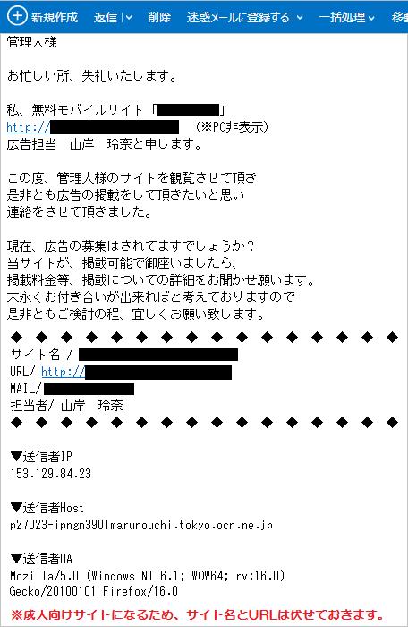 メール返信 ビジネス