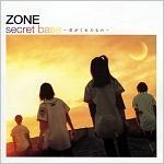 secret base ~君がくれたもの~CDパッケージ