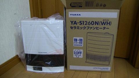 ユアサ セラミックヒーター YA-S1260N商品画像
