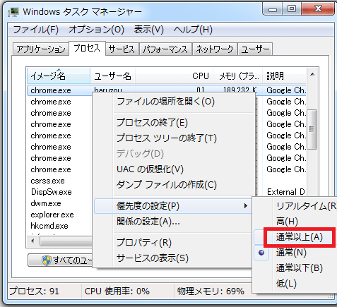 hb130228