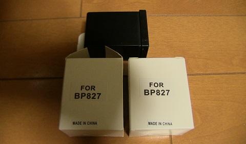 互換バッテリーiVIS HF21.HF20.HF S10のBP-827