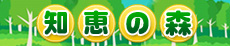 chienomori-logo