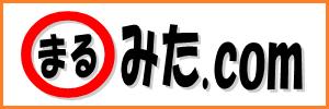 marumita-logo-300